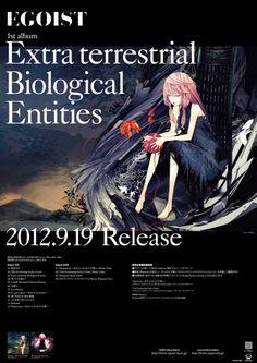 Extra terrestrial Biological Entities / EGOIST Advertisement Design & Art direction:草野 剛(草野剛デザイン事務所)