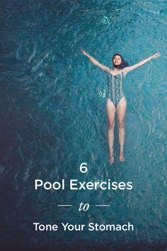 Swimming is great aerobic exercise that is also good for toning because even the parts of your body that aren't actively moving are supporting you against the resistance of the water. Pool workouts are also unique because they provide firm resistance without impact.