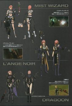 Final Fantasy XIII: Lightning Returns - Mist Wizard, L'Ange Noir, and Dragoon concept artwork