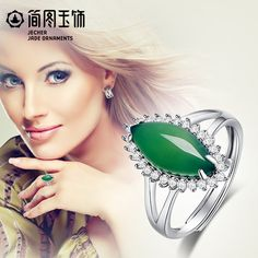 Natural semi-precious stones green chalcedony agate female fingers 925 sterling silver jewelry girlfriend female opening rings,   Engagement Rings,  US $33.00,   http://diamond.fashiongarments.biz/products/natural-semi-precious-stones-green-chalcedony-agate-female-fingers-925-sterling-silver-jewelry-girlfriend-female-opening-rings/,  US $33.00, US $31.35  #Engagementring  http://diamond.fashiongarments.biz/  #weddingband #weddingjewelry #weddingring #diamondengagementring #925SterlingSilver…