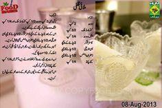 Malai Kulfi by ernestine Dahi Chicken Recipe, Chicken Recipes, I Love Food, Good Food, Masala Tv Recipe, Cooking Recipes In Urdu, Urdu Recipe, Main Course Dishes, Kulfi