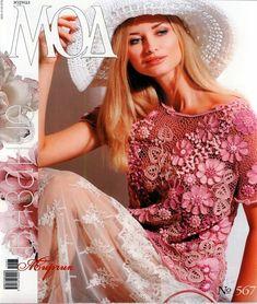 Irish crochet &: Журнал мод 567