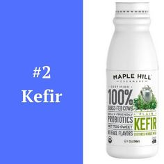 My # 2 favorite probiotic food is Maple Hill Creamery Whole Milk Kefir.   Kefir is a fermented milk drink that is full of beneficial bacteria and is similar to yogurt.    The consistency of Maple Hill Creamery Whole Milk  kefir is thicker than most and I usually drink it alone or add granola (for a quick on the go breakfast).     I prefer whole milk dairy products and make sure that the product is non GMO made from grass fed cows and is  hormone and antibiotic free.    A majority of other…
