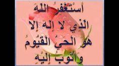 duas van quran   duas from quran