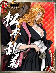 BLEACH Gree Cards Photo - The world's most private search engine Bleach Fanart, Bleach Anime, Chica Anime Manga, Me Anime, Anime Girl Hot, Anime Art Girl, Bleach Characters, Anime Characters, Touka Wallpaper