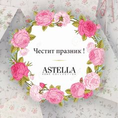 #astellahome #astella #home #8march #wallcovering #walldeco #textil #hometextil