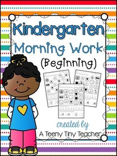 Kindergarten Morning Work {The Beginning} - This pack contains 3 months of printables that can be used as Morning Work, Homework, or as an Assessment. Language Arts and Math are reviewed on a daily basis and support the Common Core State Standards.*This download includes a zipped file with both handwriting AND D'Nealian printing practice.