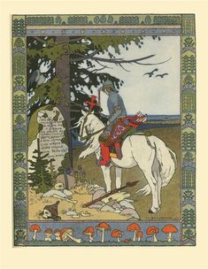 ivan bilibin, illustration for the tale of prince ivan, the firebird, and the grey wolf (1899)