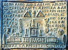 ALFABETUL GET CLASIC | Vatra Stră-Română History Of Romania, Romania Map, Romanian People, Walk To Remember, History Page, Danube River, Samurai Warrior, Fantasy Character Design, Connect The Dots