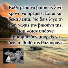 Tatoos, Saints, Posters, Words, Memes, Quotes, Beautiful, Quotations, Meme