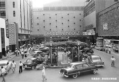 昭和34年頃 歌舞伎町 Movie Theater, Theatre, Showa Period, Go To Japan, 3d Photo, Old Pictures, Vintage Photos, Street Photography, Tokyo