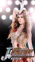 Jolin Tsai - Live DVD + 2 Live CD + Jolin's New Single (Taiwan Import) - (WW8X)