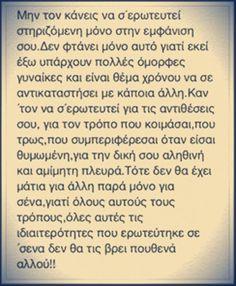 ερωτευμένος με την μοναδικότηταwww.SELLaBIZ.gr ΠΩΛΗΣΕΙΣ ΕΠΙΧΕΙΡΗΣΕΩΝ ΔΩΡΕΑΝ ΑΓΓΕΛΙΕΣ ΠΩΛΗΣΗΣ ΕΠΙΧΕΙΡΗΣΗΣ BUSINESS FOR SALE FREE OF CHARGE PUBLICATION