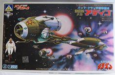 Space Runaway Ideon : BUFF CLAN ADIGO 1/350 ( Aoshima ) http://www.japanstuff.biz/ CLICK THE FOLLOWING LINK TO BUY IT ( IF STILL AVAILABLE ) http://www.delcampe.net/page/item/id,0397796594,language,E.html