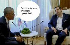 (35) #obama_athens - Αναζήτηση Twitter