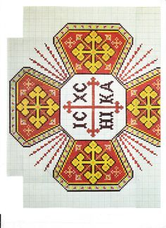 Gallery.ru / Фото #87 - Иконы Д.Блажейовского - irishkru Towel Embroidery, Beaded Embroidery, Cool Diy Projects, Projects To Try, Gold Work, Cross Stitch Patterns, Diy And Crafts, Handmade Jewelry, Sewing
