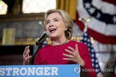 힐러리의 굳히기냐 트럼프의 뒤집기냐막판 변수는 - 연합뉴스