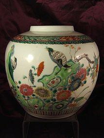 Chinese famille rose porcelain vase / jar Kangxi mark