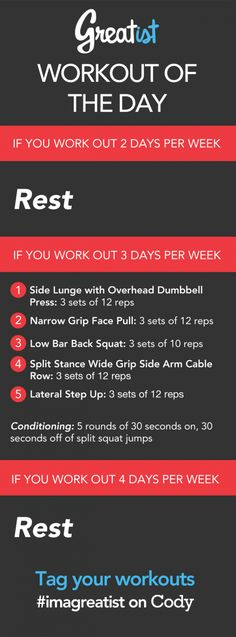 Workout of the Day: September 4