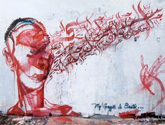middle eastern street art -  i don't really understand this work. More information would be good. Artist unknown