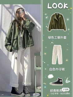 Korean Casual Outfits, Korean Outfit Street Styles, Retro Outfits, Cute Casual Outfits, Stylish Outfits, Korean Style, Korean Girl Fashion, Ulzzang Fashion, Korean Street Fashion