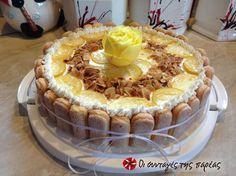 Λεμονότουρτα #sintagespareas Greek Sweets, Greek Desserts, Comme Un Chef, Le Chef, Lemon Recipes, Greek Recipes, Food Network Recipes, Cooking Recipes, The Kitchen Food Network