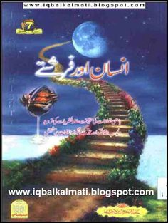 Insan Aur Farishtay by Hafiz Mubashir Hussain Lahori is available to read online and download http://ift.tt/2imA2HS