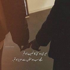 Thoughts, Urdu Poetry, Decor, Decoration, Decorating, Deco, Ideas