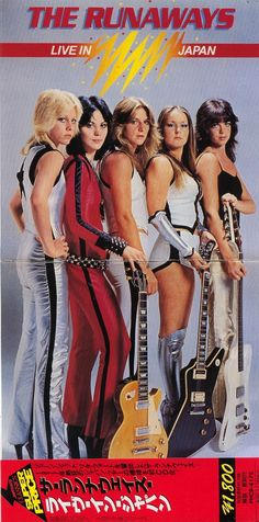 the runaways - Google Search