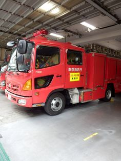 This is a fire engine(in Japanese, 消防車) in Japan.