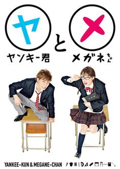 Yankee-kun to Megane-chan (Japanese Drama).