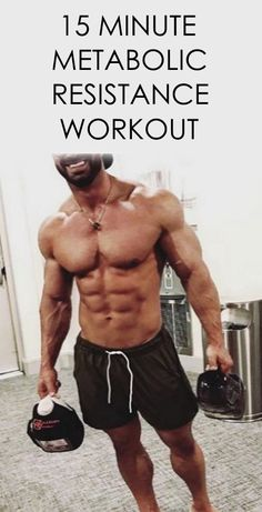 60 Muscle Building Tips That Will Help You Build a Muscular Physique - Fitness and Power Big Muscle Training, Full Body Training, Bodybuilding At Home, Bodybuilding Training, Muscle Building Tips, Build Muscle Mass, Easy At Home Workouts, Gym Workouts, Muscle Hypertrophy