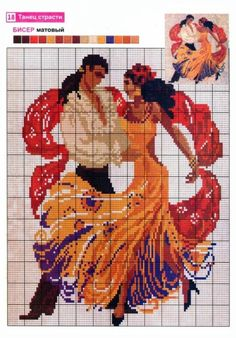 1 million+ Stunning Free Images to Use Anywhere Small Cross Stitch, Cross Stitch Designs, Cross Stitch Patterns, Cat Cross Stitches, Cross Stitching, Hand Embroidery Flowers, Embroidery Stitches, Pixel Crochet, Perler Bead Templates