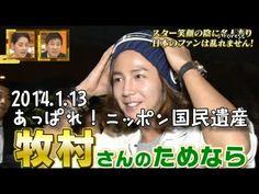 @AsiaPrince_JKS:2014.1.14 Twitter  140113  sp牧村さんについてのコメント マッキー出演フル動画はこちら →