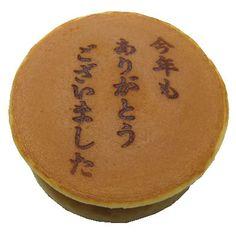 今年もありがとうございました!! http://logodora.jp どら焼き  ロゴどら japanese food  sweets  wagashi dorayaki
