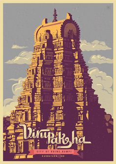 A series dedicated to celebrating the lost history and heritage of Hampi - City of ruins.