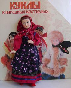 Porcelain doll handmade in Russian national costume Ryazan  № 17