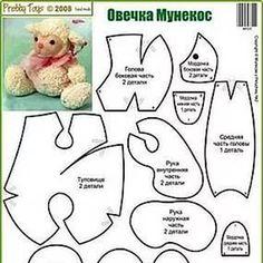 сшить овечки: 23 тыс изображений найдено в Яндекс.Картинках
