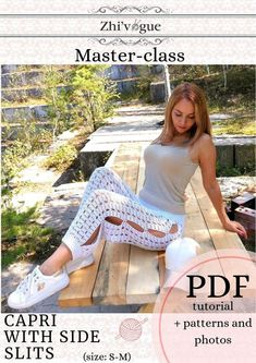 Master class crochet capri pants with side slits /Yoga pants/Women's summer trousers/Cotton knit pants/White summer trousers\PATTERN Crochet Pants, Knit Pants, Master Class, Fashion Photo, Capri Pants, Pants For Women, Photoshoot, Yoga, Street Style