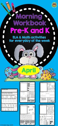 Morning Work created for pre-k and/or kindergarten students. It contains 44 pages (2 pages every day) 9 extras: Letter Circle Maps, Number Color and Count plus Easter Themed Activities Daily Tracker Sheet in which the following questions are answered eac