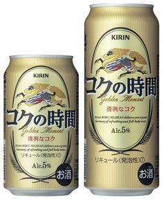 KIRIN  [Japan]