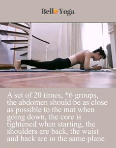 Gym Workout For Beginners, Gym Workout Tips, Tummy Workout, Fitness Workout For Women, Workout Humor, Workout Challenge, Workout Videos, Yoga Fitness, At Home Workouts