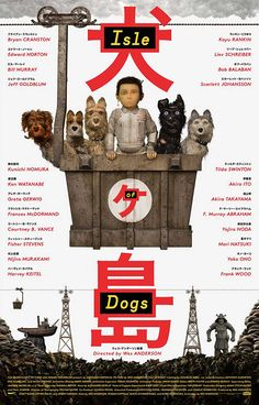 New Poster for Wes Anderson's Stop-Motion Comedy 'Isle Of Dogs' - Starring Bryan Cranston Edward Norton Bill Murray Tilda Swinton Greta Gerwig Liev Schreiber Frances McDormand Jeff Goldblum Harvey Keitel and Ken Watanabe Dogs Online, E Online, Online Gratis, Movies Online, Online Anime, Dog Films, Films Hd, Hd Movies, Movies Free