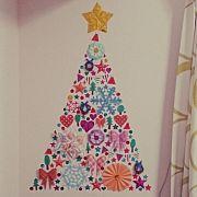 On Walls,壁 ウォールデザイン,セリア,折り紙,折り紙の星,マスキングテープ クリスマスツリーに関連する他の写真