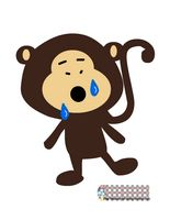 Free Printable Monkey Baby Shower Games