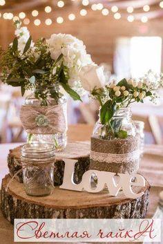 """Идеи для оформления свадьбы в деревенском стиле Вдохновляйтесь вместе с нами! Ваша """"Светлая чайка"""".  _________________________________________   Звоните нам! ☎ 8.800.234.80.34 * звонок бесплатный  Наш сайт: WWW.SVE-CHA.RU  Наш адрес: ❤м. БЕЛЯЕВО, Москва, ул. Профсоюзная, д. 102, стр.1, ТЦ Ареал, 3 этаж, http://sve-cha.ru/contacts/belyevo.php _________________________________________  #Свадебный_салон #салон_Светлая чайка #свадебные_платья #невеста #букет #love_Story…"""