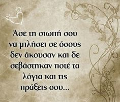 Greek Quotes, Be A Better Person, Good Vibes, Real Life, Qoutes, Meant To Be, Inspirational Quotes, Thoughts, Quotations
