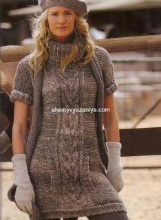 Вязаное платье с короткими рукавами