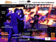 14 дни и нощи София ще празнува с танго пърформанс