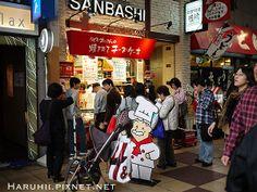 大阪。難波本店。老爺爺起士蛋糕 ---- 天王寺店分站~都不用排隊